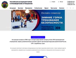 raapa.ru screenshot