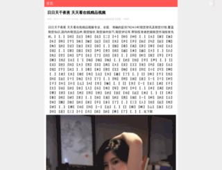 raashfc.com screenshot