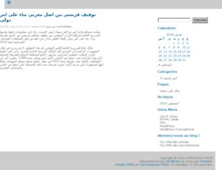 rabatsoft.com screenshot