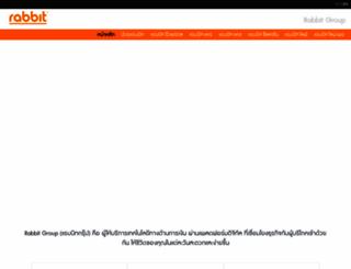 rabbit.co.th screenshot