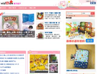 rabbit1227911.nidbox.com screenshot