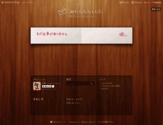 rabbitstrawberry.hateblo.jp screenshot