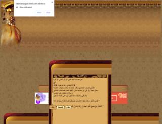 rabenamaogod.own0.com screenshot