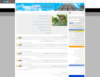 rabin137.iiiwe.com screenshot