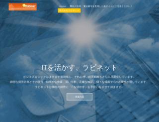 rabinet.com screenshot