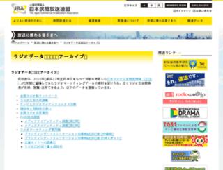 rabj.org screenshot
