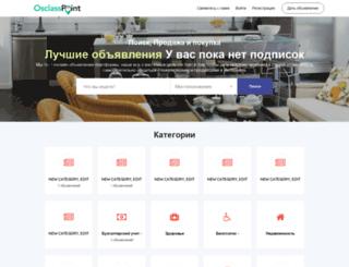 rabota-onlain.ru screenshot