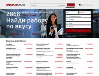 rabota-v-kurgane.ru screenshot