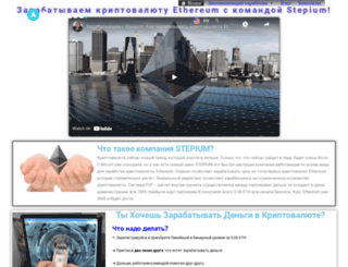rabotadoma.biz screenshot