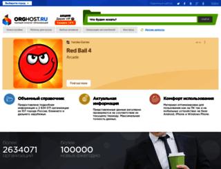 rabotanadomu.hut4.ru screenshot