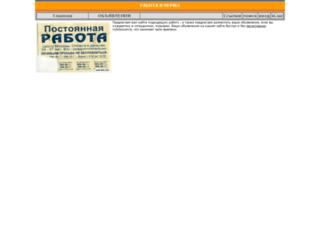 rabotaperm.io.ua screenshot