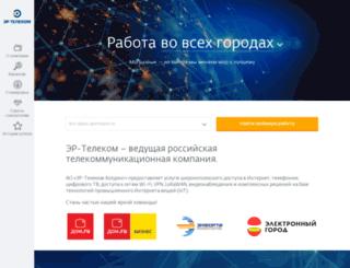 rabotavdomru.ru screenshot