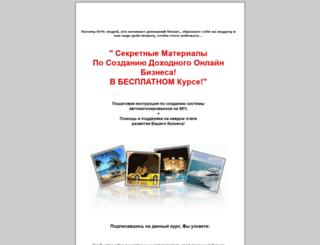 rabotavudovolstvie.ru screenshot