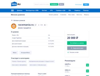racemania.ru screenshot
