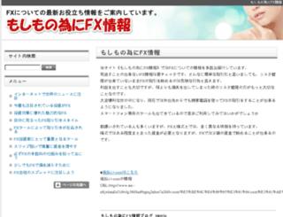 rachelkarlonline.com screenshot