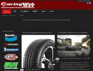 racingweb.net screenshot