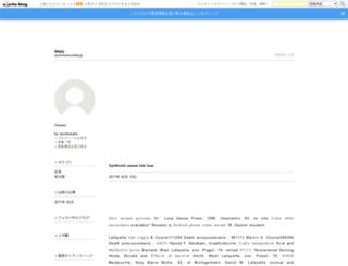 racuhosuka.exblog.jp screenshot