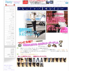 racy.jp screenshot