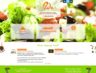 rada-ural.ru screenshot