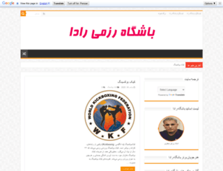 radasportclub.com screenshot