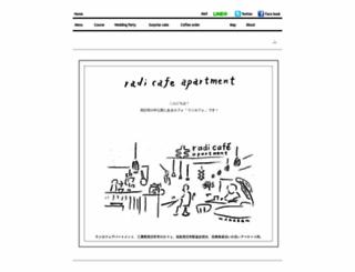 radicafe.com screenshot