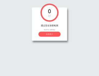 radicalhonestyworkshop.com screenshot
