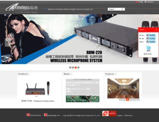 radigs.com screenshot