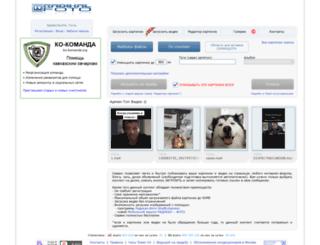 radikal.ru screenshot