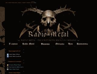 radio-metal.com.ua screenshot
