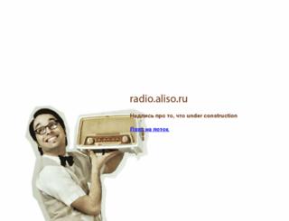radio.aliso.ru screenshot