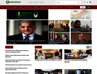 radio.gov.pk screenshot