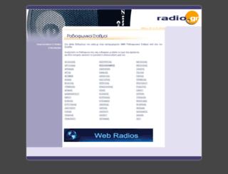 radio.gr screenshot
