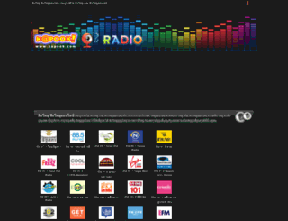 radio.kapook.com screenshot