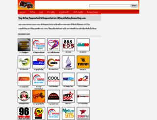 radio.siamha.com screenshot