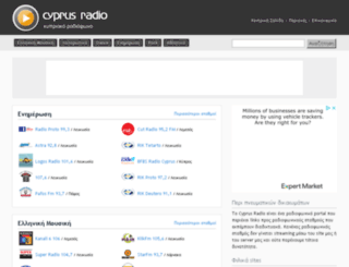 radio.thecyprusguide.net screenshot