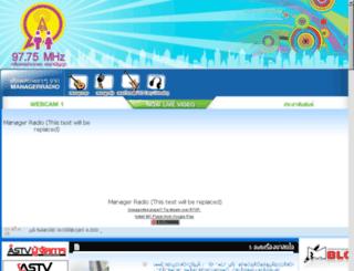 radio1.manager.co.th screenshot