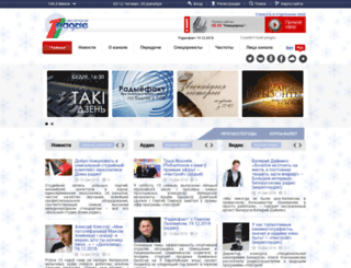 radio1.tvr.by screenshot