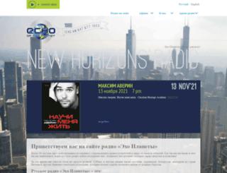 radio1240am.com screenshot