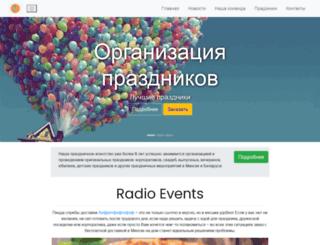 radiocitybar.ru screenshot