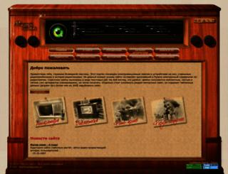 radiofront.ru screenshot