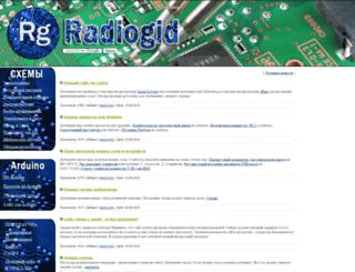 radiogid.ucoz.ru screenshot