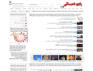 radiohambastegi.se screenshot