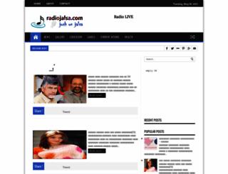 radiojalsaa.blogspot.in screenshot