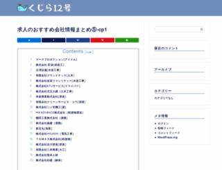 radiokayira.info screenshot