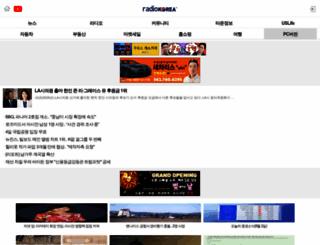 radiokorea.com screenshot