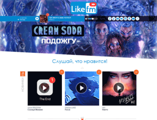 radiolikefm.ru screenshot