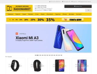 radiomarket.su screenshot