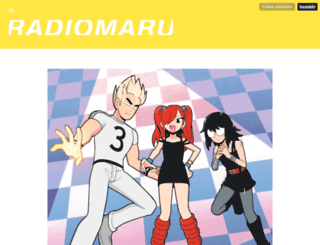 radiomaru.com screenshot
