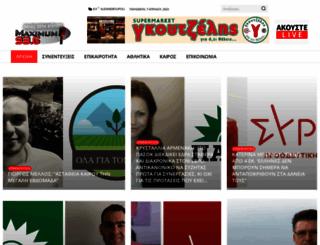 radiomax.gr screenshot