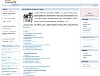 radionic.ru screenshot